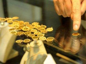 Çeyrek Altın Yatırımı