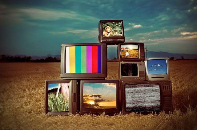 Yeni bir televizyon kanalı geliyor!