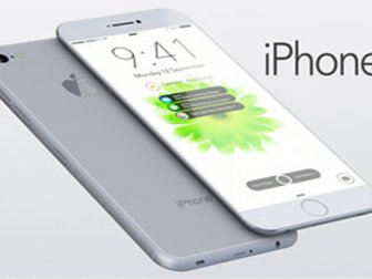 OLED ekranlı iPhone 7'yi unutun!