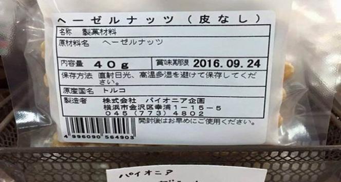 Japonya'da fındık fiyatı dudak uçuklattı