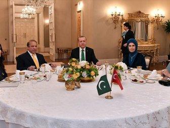 Erdoğan, Pakistan İslam Cumhuriyeti Başbakanı Navaz Şerif İle Bir Araya Geldi