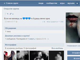 Rusya'da Gençleri İntihara Teşvik Eden Ölüm Grupları