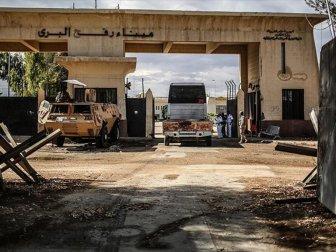 Mısır, Refah Sınır Kapısı ''Geçici'' Olarak Açılacak