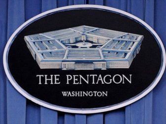 Pentagon, PYD/PKK İle İşbirliğine Devam Etmek İstiyor