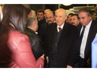 MHP lideri Devlet Bahçeli'nin Elazığ ziyareti