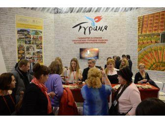 Gaziantep Mutfağı Rusya'da İlgi Odağı Oldu
