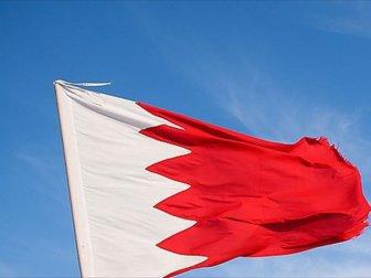 Bahreyn, Türk Vatandaşlarına Vize Harcını Kaldırdı