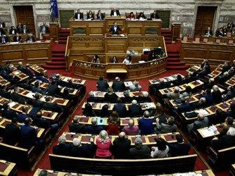 Yunanistan Parlamentosunda Kavga