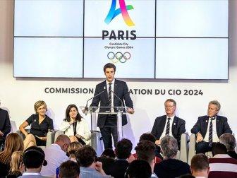 IOC Değerlendirme Komisyonu, 2024 Olimpiyatları Adayları Değerlendirildi
