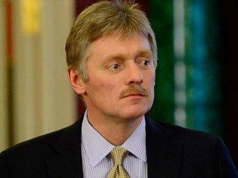 Kremlin Basın Sözcüsü Peskov'dan 'Gizli Bilgi Paylaşımı' Açıklaması