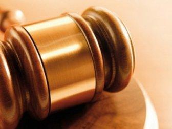 Kayseri 4. Ağır Ceza Mahkemesi'nde İlk FETÖ/PDY Davası Görüldü