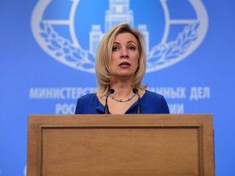 Zaharova: ''ABD, Siber Saldırılar ile Mücadele İçin Tasarlanan Ortak Sistemi Bir Kez Bile Kullanmadı''