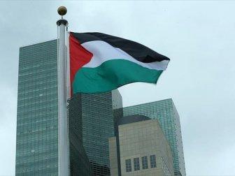 Bağımsız Filistin İçin 1 Milyon İmza