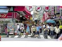 Japonya'da Sıcaklık Rekor Düzeye Ulaştı