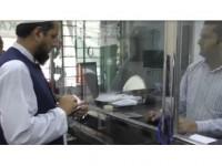 Pakistanlılar Türkiye'ye Destek İçin Türk Lirası Alıyor