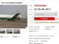 Çin'de İnternetten Uçak Satışı