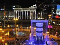 Makedonya'da şirket kuruluşu ve yatırım fırsatlarıyla ilgili bilgi