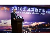 Kültür Ve Turizm Bakanı Kurtulmuş: Çin İle Birçok Alanda Ortak Proje Geliştirme İmkanına Sahibiz