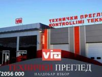 Makedonya Üsküp'te Araç muayene istasyonu